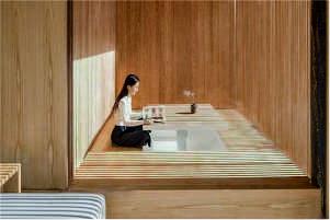 japoński minimalizm